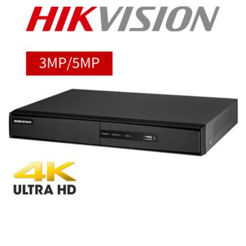 5MP Hikvision DVR