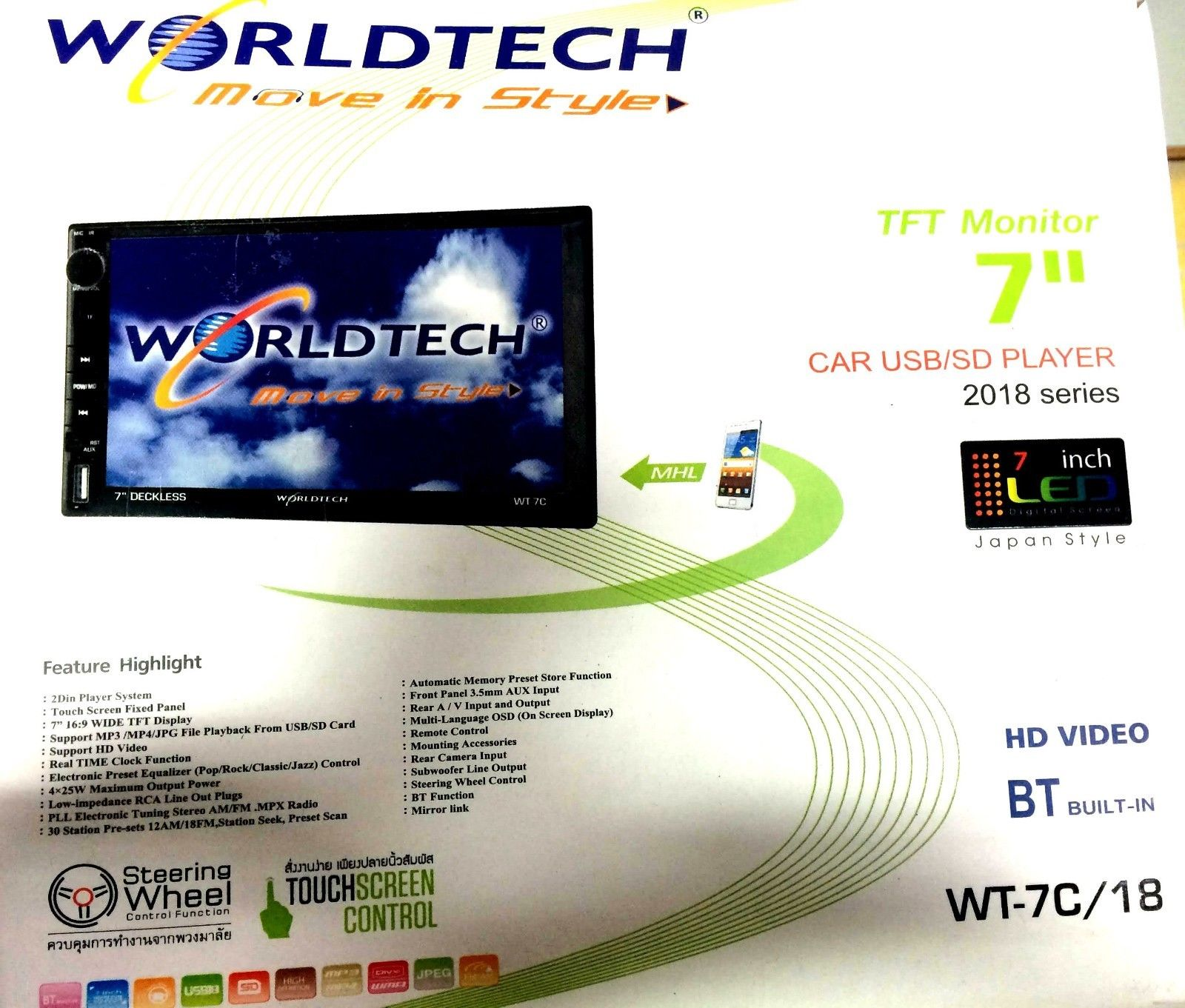 Worldtech 7 Inch Double Din Car Touch Screen Stereo Wt 7c 18 Tft Circuit Diagram With Bluetooth