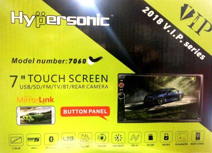 "Hypersonic 7"" Touch Screen Stereo Hypersonic Double Din Car Stereo 7 Inch Touch Screen Stereo Hypersonic 7060"
